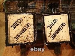 Lot of 2 post WWII 1964 VINTAGE RAILROAD LANTERNS w SCULL SOVIET RUSSIA COLD WAR